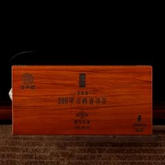 2016年俊仲号 雪茄型 古树普洱茶 生茶 300克/盒