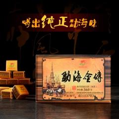 龙园号 勐海金砖 熟茶 360克/盒