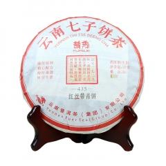 2015年普秀 红丝带青饼 生茶 357克/饼