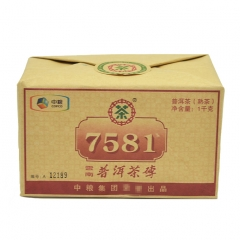 2014年中茶 7581 四片装 普洱熟茶 1000克/包 单包