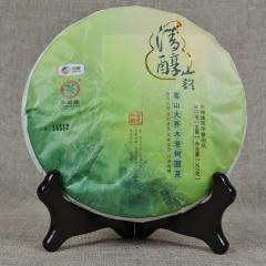 2013年中茶 清醇山韵 普洱生茶 357克/饼