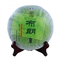 2013年中茶 布朗青饼 生茶 357克/饼
