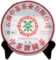 2011年中茶 甲级圆茶 普洱生茶 357克/饼