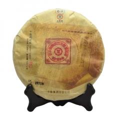2015年中茶 大红印 生茶 357克/饼