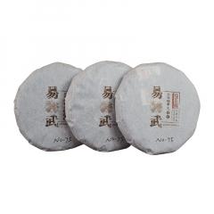 2016年杨普号 三大瑶寨·易武系列 100克*3饼/套