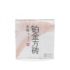 2013年大益 铂金方砖 生茶 60克/片