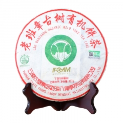2017年八角亭 老班章古树有机饼茶 生茶 357克/饼
