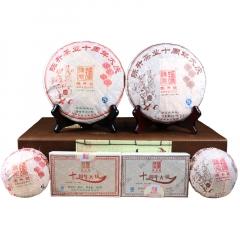 2017年陈升号 十年陈韵(10周年十周年大庆纪念生熟套装) 礼盒 1714克/套