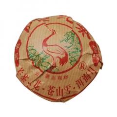 2004年下关 甲沱(便装)  生茶 100克 单沱