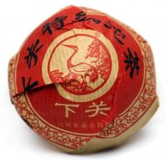2014年下关 特级沱 生茶 100克