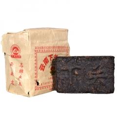2006年下关 宝焰牌边销砖 生茶 250克