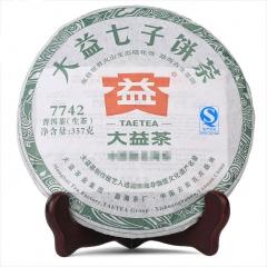 2013年大益 7742  生茶 357克/饼