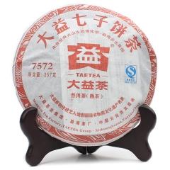 2012年大益 7572 熟茶 357克 单片