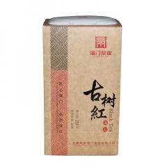 蒲门 臻传系列 古树红 滇红茶 220克/盒