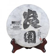 2017年老同志 良品良园 生茶 400克/饼
