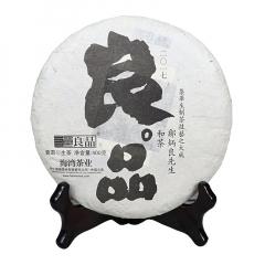 2017年老同志 良品 生茶 400克/饼