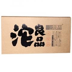 2017年老同志 良品沱 生茶 180克/盒