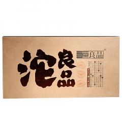 2017年老同志 良品沱 熟茶 180克/盒