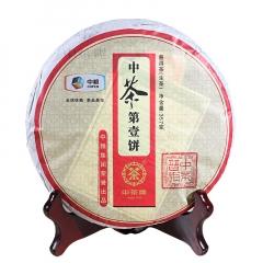 2012年中茶 第壹饼 生茶 357克/饼