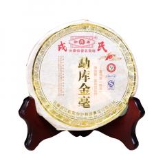 2009年勐库戎氏 勐库金毫 熟茶 150克/饼