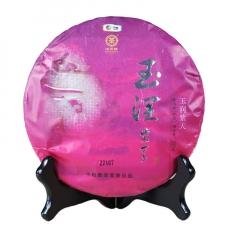 2014年中茶 玉润紫天 熟茶 357克/饼 单片