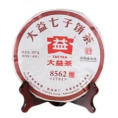 2017年大益 8562 1701批次 熟茶 357克/饼