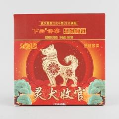 2018年下关 灵犬收官(狗年生肖纪念饼茶)生茶 357克/饼 单片