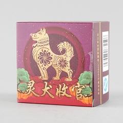 2018年下关 灵犬收官(狗年生肖纪念沱茶)生茶 150克/沱 1沱