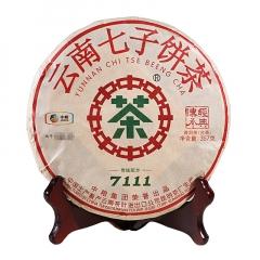 2017年中茶 7111 生茶 357克/饼