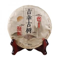 2017年中茶 吉幸古树曼松 生茶 260克/饼