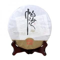 2017年老同志 帕沙古树 熟茶 500克/饼