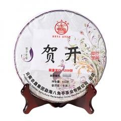 2017年八角亭  魅力老寨·贺开 生茶 400克/饼