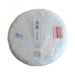 2016年杨普号 圭臬之昔归 生茶 200克/饼