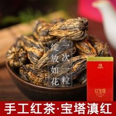 茗纳百川 手工红茶·红宝塔 滇红茶 250克/罐