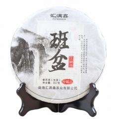 2017年汇满鑫 班盆古树 生茶 357克/饼