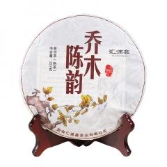 2017年汇满鑫 陈韵乔木 熟茶 357克/饼