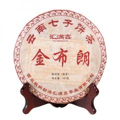 2016年汇满鑫 金布朗 熟茶 357克/饼