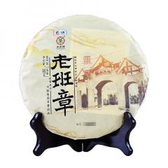 2017年中茶 老班章 生茶 357克/饼