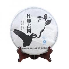 2011年勐库戎氏 忙肺古树  生茶 500克/饼