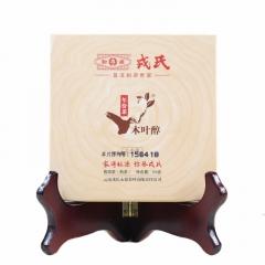 2014年勐库戎氏 木叶醇·三年陈 熟茶 100克/盒