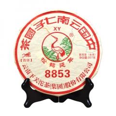 2016年下关 8853 生茶 357克/饼