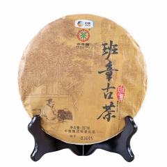 2015年中茶 班章古茶 生茶 357克/饼