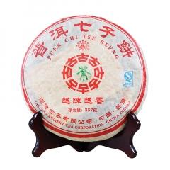 2007年澜沧古茶 越陈越香 熟茶 357克/饼
