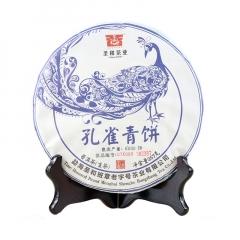2017年圣和 孔雀青饼 生茶 357克/饼
