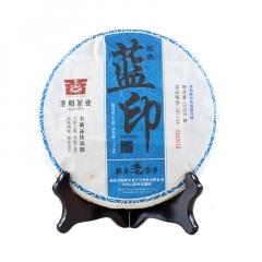 2014年圣和 蓝印青饼 生茶 357克/饼