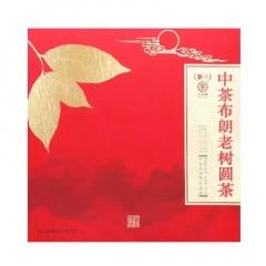 2018年中茶 布朗老树圆茶(礼品茶) 生茶 3kg/盒
