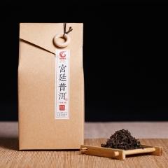 2016年国艳 宫廷普洱 熟茶 100克/袋