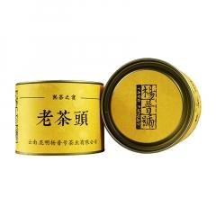 2016年杨普号 老茶头 熟茶 150克/罐