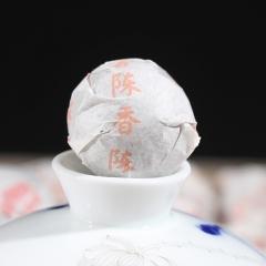 老同志 陈香小沱茶 熟茶 200克