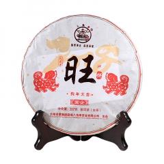 2018年八角亭 旺·狗年大吉生肖纪念茶 生茶 357克/饼 单片